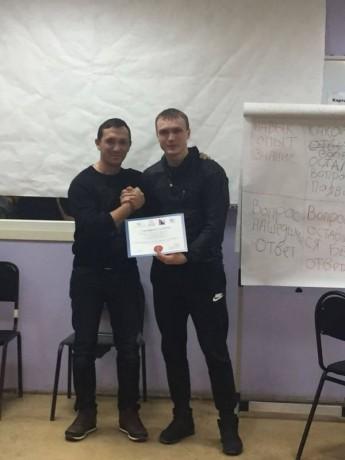 Cеминар с Игорем Мишуниным в центре Поколение4