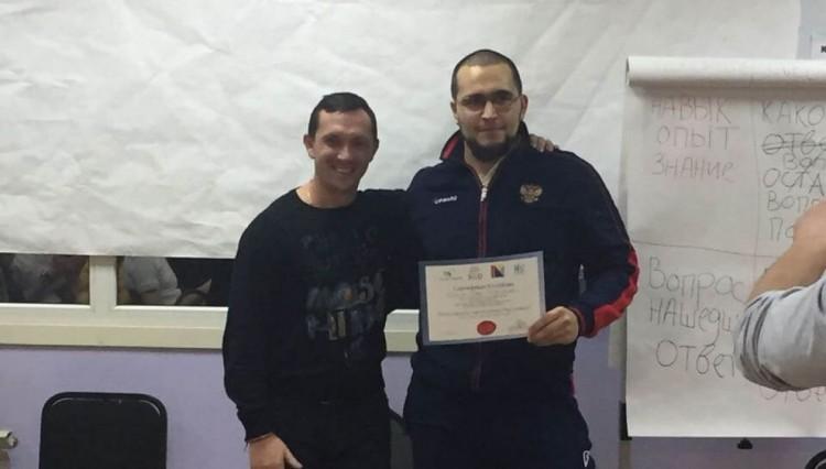 Cеминар с Игорем Мишуниным в центре Поколение