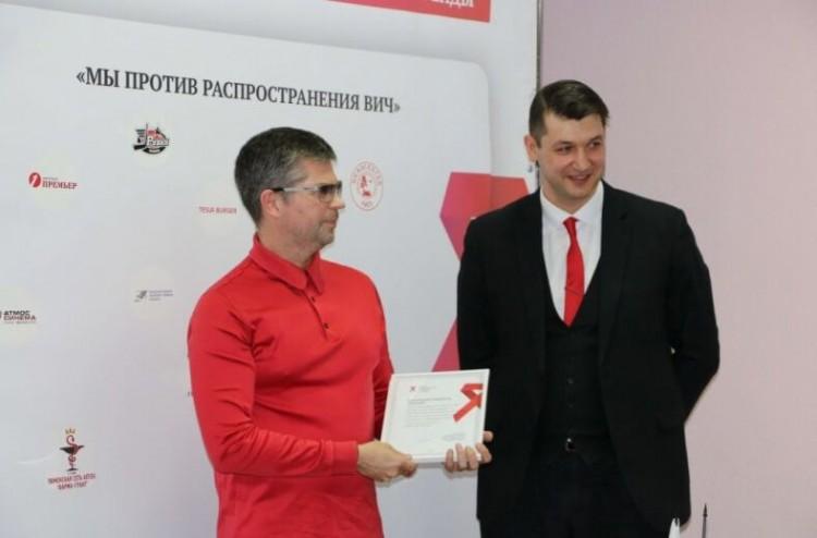 Владимир Романов презентовал проект логотипы в красный