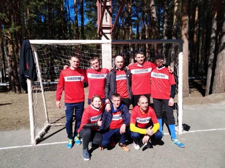 Футбольная команда РЦ Поколение