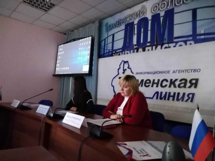 Пресс-конференция для журналистов