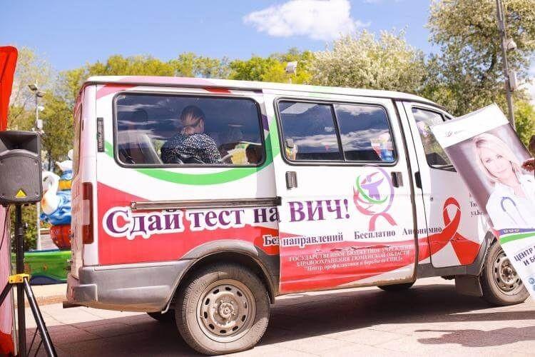 Узнать свой ВИЧ-статус в Тюмени фото 1
