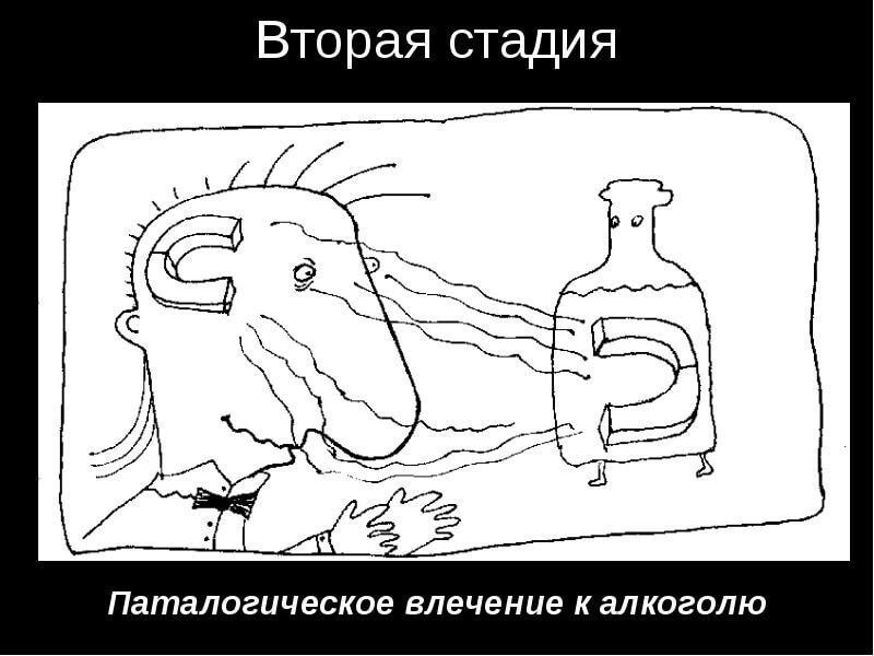 Препарат колме аннотация
