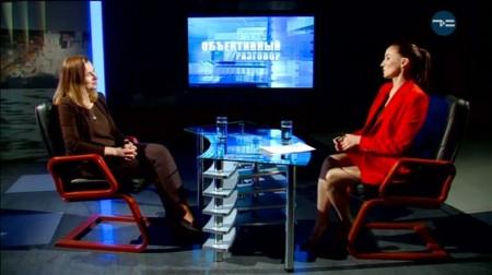 Устюжанина Наталья в программе Объективный разговор